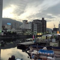 徳島きれい