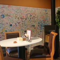 Cafebar & Grill ZOUSAN(象さんカフェ)でお隣さんとランチ