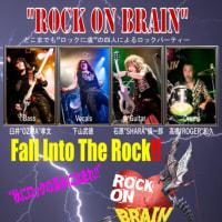 """""""ROCK ON BRAIN"""""""
