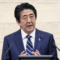 【緊急事態宣言】39県解除…安倍総理発表