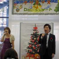 クリスマスロビーコンサート開催