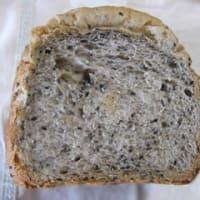 胚芽とごまの食パン