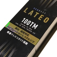 LATEO 100TM・Q