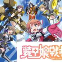 2020年度 4Q (1月~3月) TVアニメ総括