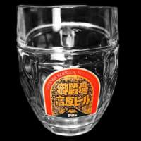 旨いビールとジョッキ ~サッポロ発泡酒☆御殿場高原ビールのジョッキ~