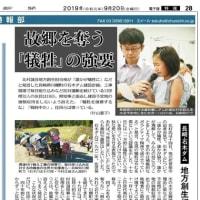 北村地方創生相は辞職すべし。「誰かが犠牲になることで世の中は成り立っている」という考え方は間違っている。憲法違反。マスコミも現在の日本のリーダーたちも、ぼんくらです。