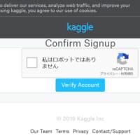 Kaggleのアカウントの作り方(Kaggleに参加する直前まで)