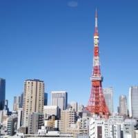 私の東京案内