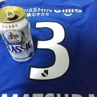 CLASSICで祝杯!!