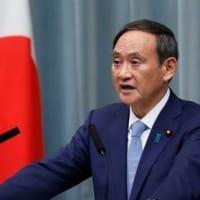またまたフェイクを撒き散らす日本のマスコミ!ww  徴用工めぐる日韓経済基金報道、双方の政府が否定