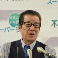 意味不明な松井一郎の発言:「五輪やっているから緊急事態でも修学旅行実施」 : 吉村洋文の発言も根拠不明