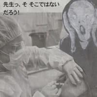 【再録】 「消費税は廃止」がスタート(13)