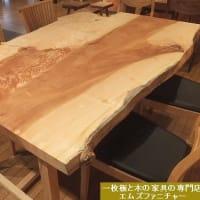 1110、生きてきたんだぁ~そう感じられる栃の木の一枚板テーブル。一枚板と木の家具の専門店エムズファニチャーです。