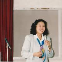 「あの時の写真」 第7回 社民党・女性講演会