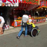放生会<ほうじょうや> No.7  (東区)
