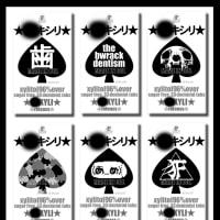 【ロテス発キシリトール系タブレット①】~発売と共に真定番