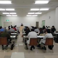 倉敷法人学校