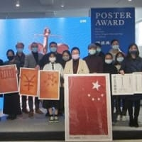 臓器強制摘出反対ポスターコンテスト表彰式 日本SMGネットワークも参加