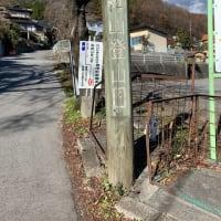 表参道・滝の沢ルート