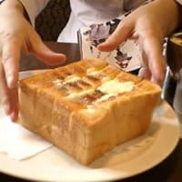 いちおしバタートーストのお店