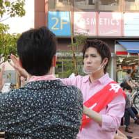 「愛の力党のPRキャット」に圭佑が!&河合ゆうすけさんの新小岩での政治活動です!