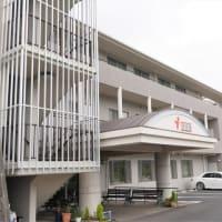 筑波園の評議員会に出席しました。