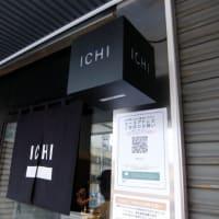 【限定】濃厚煮干中華そば@麺や ICHI
