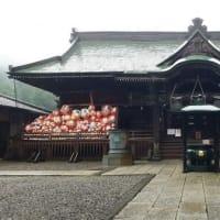 【坐禅】少林山達磨寺