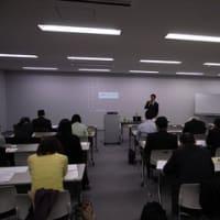 東京商工会議所 足立支部でセミナーを実施しました