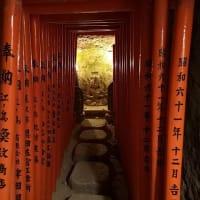 旅行記 第32回 『今年も江ノ島神社参拝』⇒