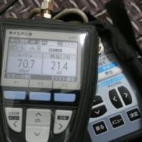 4月11日 UBSアンテナ工事