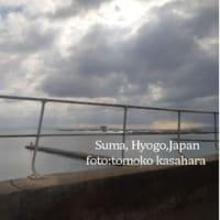 東京>>>神戸>>>東京:Tokyo >>> Kobe >>> Tokyo