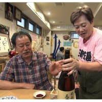 太田和彦が三軒茶屋へ【太田和彦のふらり旅 新・居酒屋百景】