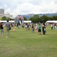 「宝塚サマーフェスタ2019」開催です