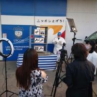 川崎市内企業「アップコン株式会社」PR動画をYoutubeにアップしました。