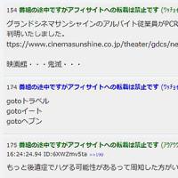 マガジンひとり on Twitter #99