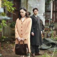 黒沢作品「スパイの妻」、ベネチア映画祭銀獅子賞受賞!