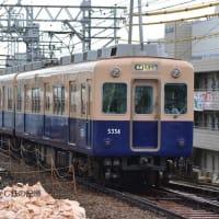 阪神 甲子園(2011.10.22) 5331F 普通 高速神戸行き