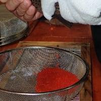 ハコスチの作り方