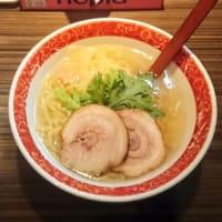 厚木本丸亭/思い出の絶品塩らー麺@本厚木