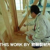W様邸新築工事(いわき市平) ~中間検査~