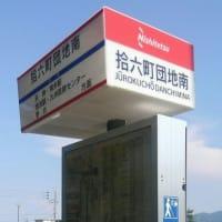 イミカヨミカ(63)