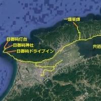 楽しかった山陰(島根県)史跡巡り旅行(4/x)