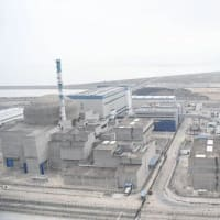 中国原発「差し迫った放射能危機」報道が示唆するもの