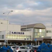 札幌・街の一コマ : 札幌市域の変遷