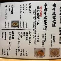 19378 煮干しラーメン虎徹「煮干しラーメン醤油」@金沢 10月29日 開店当初から比べるとスープの雑味が消え、醤油味も追加でボトムアップ!