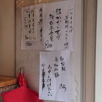 煮干そば平八#再訪70(横須賀中央駅)