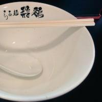 らぁ麺飛鶏(春日井市)