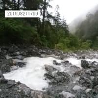登山道注意情報(滝谷渡渉部・チビ谷)201908211730