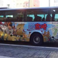 宮崎のバス